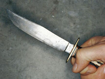 可怕!一男子在惠州罗浮山杀害一名游客