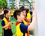 好消息!大亚湾7所学校计划两年内完成建设,增加公办义务教育优质学位8670个!