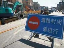 新圩约场收费站路段往清溪封闭一个月!