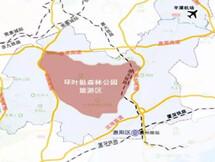 惠阳环叶挺森林公园旅游区规划出炉!