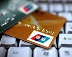 第一次贷款被拒,原因是征信过于空白?