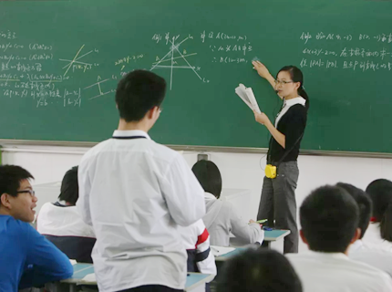 惠州市第一中学、惠州中学招聘多名骨干教