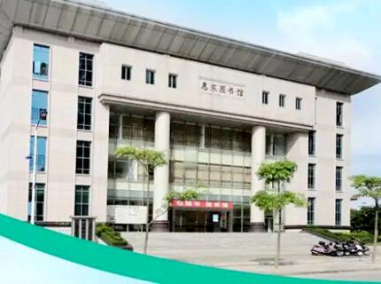 注意啦!惠东图书馆5月30日至6月5日闭馆