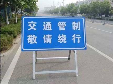 惠州车主注意!下周二起这些路段禁止通行