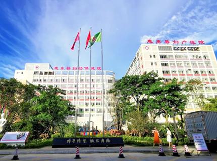 惠东新妇幼保健院来了,多图直击内部环境