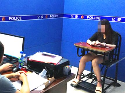 一女子在惠东的公寓被抓,她曾要别人转账