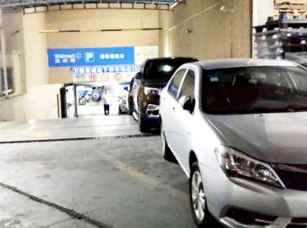 惠州多辆小车停在这些地方,被曝光了