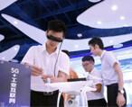 惠州电信联合惠州联通举办5G升级体验发布