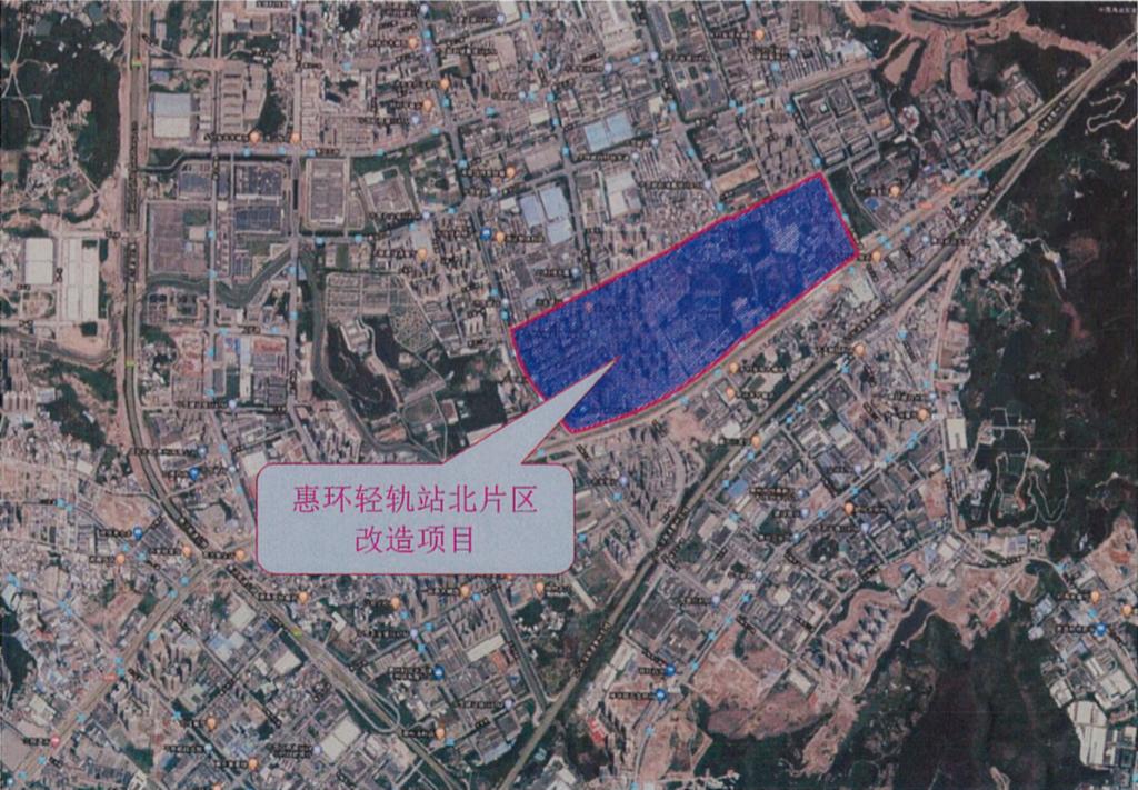 碧桂园11.7亿拿仲恺2宗地 需还7万㎡物业