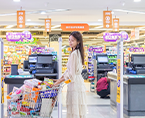 丽日超市9.9元均一来了!今年最后一次