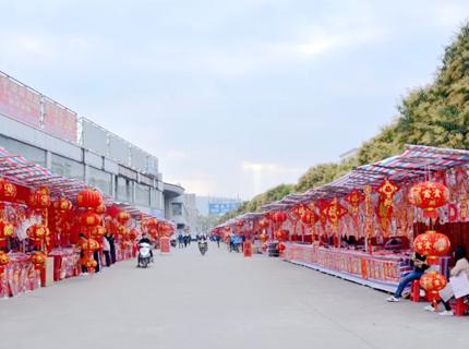 通知!惠东取消举办2021年迎春花市活动