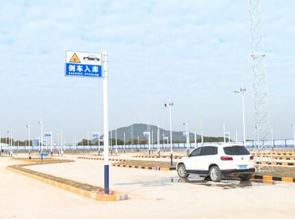 平山全科目考场快要完工以后在惠东也能考