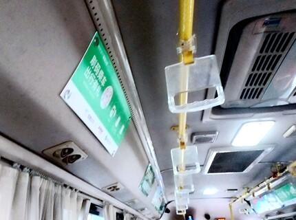 惠东公交新装了刷卡机,一文告诉你怎么用