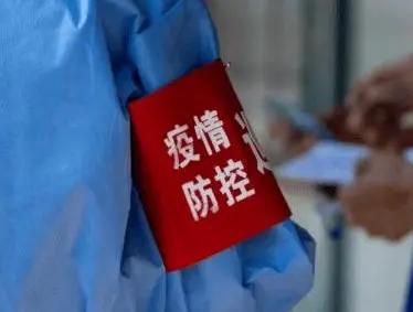 陕西2名外省游客检出阳性,疾控中心紧急提醒!